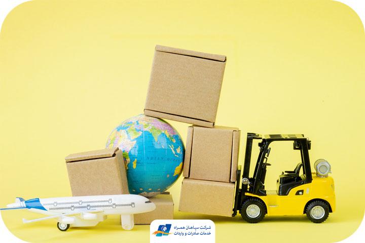 فرایند صادرات کالا