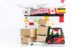خدمات صادرات کالا