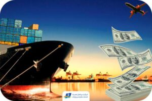 بازگشت ارز حاصل از صادرات