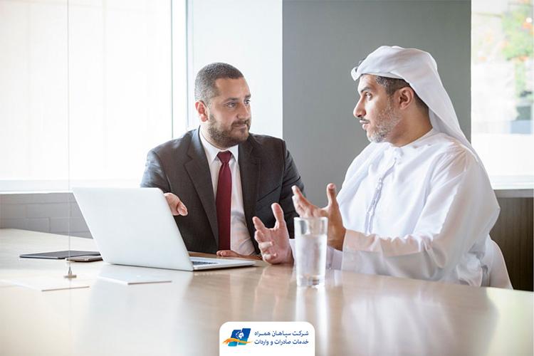 شرایط لازم برای ثبت شرکت در دبی