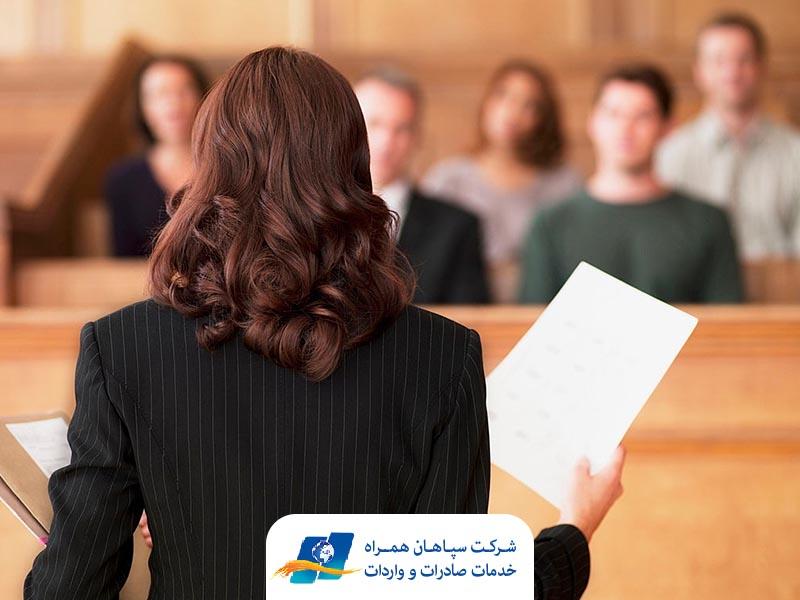 اعضای کمیسیون مرجع رسیدگی به حل اختلافات گمرکی