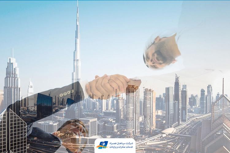 نکات ثبت شرکت در دبی