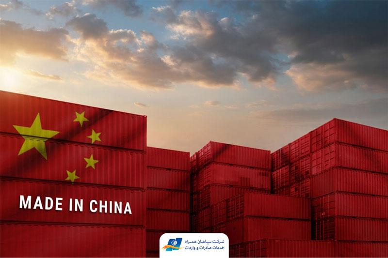 حمل از چین