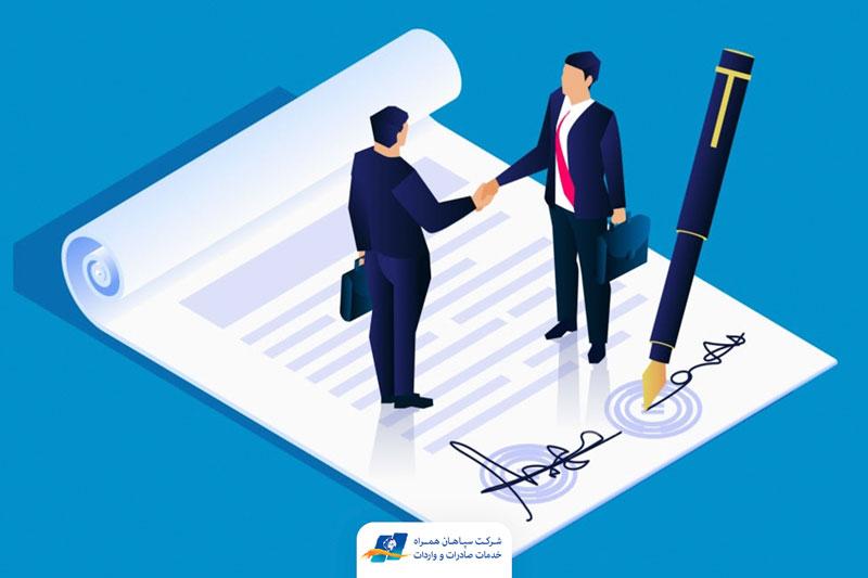 قرارداد نمایندگی فروش