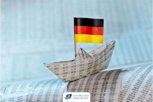 قوانین تجارت با کشور آلمان